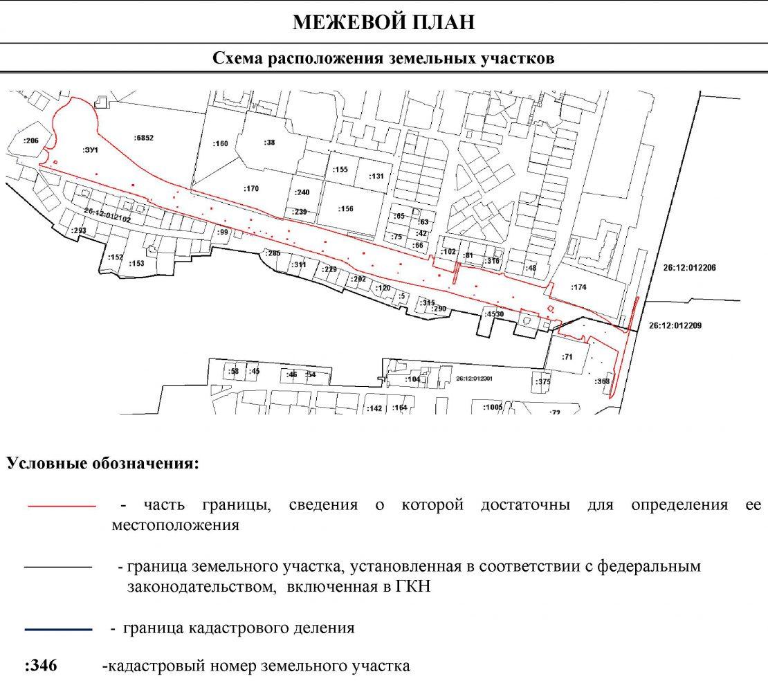 _Объект кадастровых работ на сайт ЮСГС_Дорога Пирогова